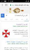عمل مواقع الكترونية على جوجل
