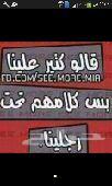 سباك بالمدينة المنورة وفك السدد0591420454