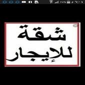 العزيزه الجنوبيه شارع الهد ايه