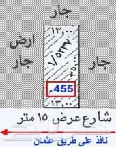 ارض 455م للبيع 1150 المتر في حي النرجس الرياض