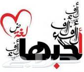 معلم  لغة عربية تأسيس قراءة وكتابة ومتابعة