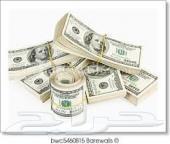 الحصول على قرض عاجل هنا (تطبيق اليوم)