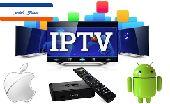 اشتراك IPTV بسعر مميز سنة 125