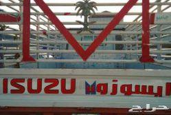نقل العفش والبضائع داخل وخارج الرياض
