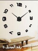 ساعة حائط 3D كبيرة الرياض القصيم جازان وشحن ل