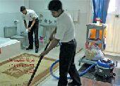 شركة تنظيف شقق مجالس خزانات موكيت رش مبيدات