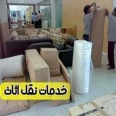 الصقور العربية لنقل الأثاث