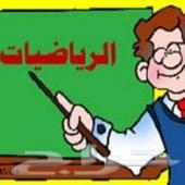 مدرس رياضيات واحصاء وفيزياء وعلوم