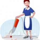 خادمة لتنازل