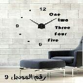 ساعات حائط