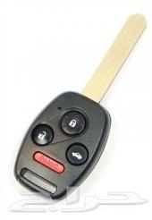 مفاتيح ريموت اكورد امريكي من 2003 -2012 جديد