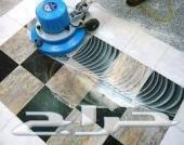 شركة تنظيف شقق غسيل شقق نظافة خزانات تعقيم