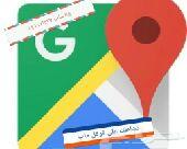 خبير معتمد من قوقل في خرائط قوقل Google