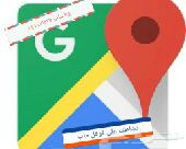 إضافة نشاطك التجاري في قوقل ماب Google map