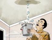 تنظيف خزانات- تنظيف فلل شقق- تنظيف مجالس