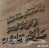 توصيل من الرياض الى البحرين جسر الملك فهد الد