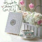 خاص لأهل الرياض