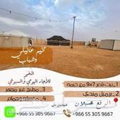 مخيم للايجار اليومي والسبوعي لشباب والعوائل