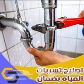 كشف تسريبات تسربات المياه عزل خزانات وحمامات