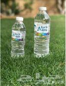 توصيل مياه مجانا مكه جدة رياض