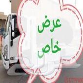 سطحه الرياض متجه ع جده الطائف السعر4