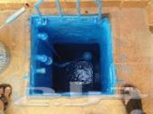شركة تنظيف خزانات عزل خزانات غسيل خزانات