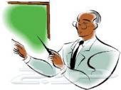 مدرس خصوصي لغة إنجليزية سوري في مدينة الرياض