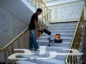 شركة تنظيف شركة نظافة بيوت نظافة منازل رش مبي