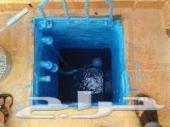 شركة تنظيف خزانات تنظيف مسابح غسيل خزانات