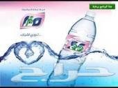 خدمة توزيع المياه