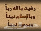 ارض للبيع في محافظة العارضه (حي الروابي )