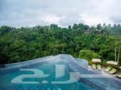 رحلةسياحية مبهر الي اندونيسيا