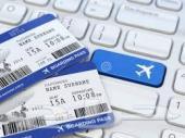 تذاكر طيران دولية اقل من سعر السوق