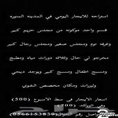 المدينه المنوره الموقع   شوران