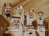 كاتب الملوك والسلاطين والوزراء والمسؤولين