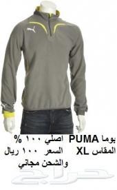 ملابس رياضية بوما أصلي تصفية محل وشحن مجاني