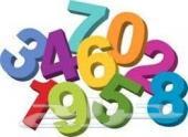 ارقام مميزه 1..1..1..1..1 و 0..0..0..0..0..0