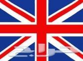 فيزا بريطانيا وفرنسا ونمسا وسوسيرا وتشيك