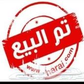 تم البيع والله يرزق الجميععايدي طبيعي 73 وايت