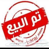 عايدي 75 تم البيع والله يرزق الجميع