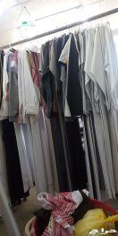 معلم مغسله ملابس