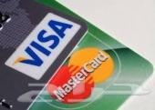 معك بطاقة أئتمانيه فيزاء أو  ماستر كارد أدخل
