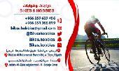 دراجة من  درجات و هوايات