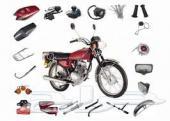 توفير جميع انواع الدراجات النارية والهوائية