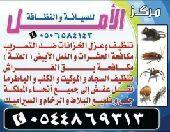 شركة الأمل خصم 7 على تنظيف المساجد  والخذانات