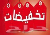 شركة نقل عفش واثاث دينانقل عفش واثاث بحائل