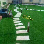 منسق حدائق ابو يوسف شلالات نوافير0535859334
