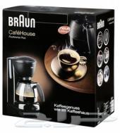 ماكينة القهوة و الاسبريسو ( كافيه هاوس KF 560