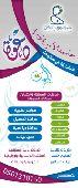 مطابع توليب العربية لتنفيذ كافة أنواع المطبوع