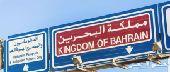 توصيل من حي الجسر الي البحرين 180 اليوم بس